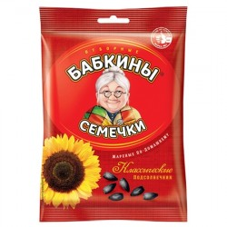 BABKINY ROASTED SUNFLOWER...